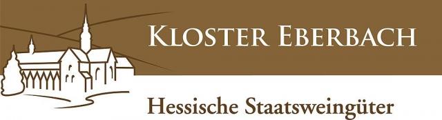 Kloster Eberbach - Event-DJ Tony P - Dj für Hochzeit und Party